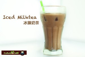 iced milktea